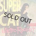 SUPER CAT . GHETTO RED HOT