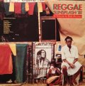 REGGAE SUNSPLASH 1981