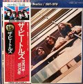THE BEATLES / 1967年~1970年 2枚組LP