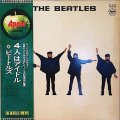 THE BEATLES / HELP