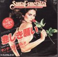 SANTA ESMERALDA / DON'T LET ME BE MISUNDERSTOOD . YOU'RE MY EVERYTHING