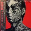 ROLLING STONES / TATTO YOU