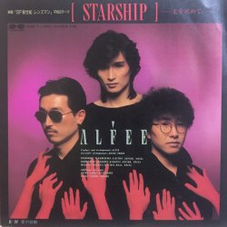 画像1: THE ALFEE / STAR SHIP . 光を求めて