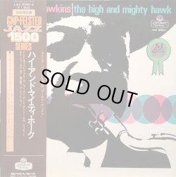 画像1: COLEMAN HAWKINS / THE HIGH & MIGHTY HAWK