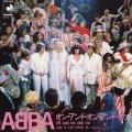 ABBA / ON AND ON AND ON / THE PIPER