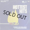 HOTTEST HITS vol.2 / V.A