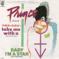 PRINCE / TAKE ME WITH U . BABY I'M A STAR