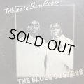 THE BLUES BUSTERS / TRIBUTE TO SAM COOKE