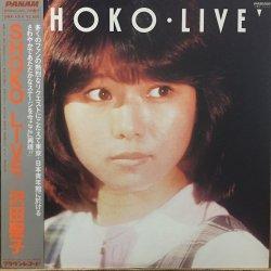画像1: 沢田聖子 / SHOKO LIVE
