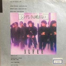 画像1: THE ALFEE / シンデレラは眠れない . A LAST SONG