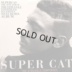 画像1: SUPER CAT /THE STRUGGLE CONTINUES (2LP)