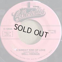 画像1: DELL VIKINGS / A SUNDAY KIND OF LOVE . OVER THE RAINBOW