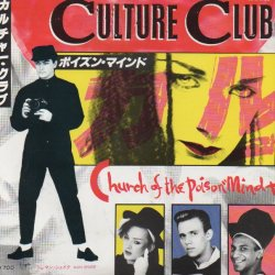 画像1: CULTURE CLUB / CHURCH OF THE POISON MIND . MAN SHAKE