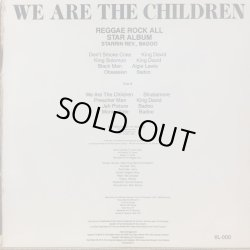 画像2: V.A / WE ARE THE CHILDREN REGGAE ROCK ALL STAR ALBUM