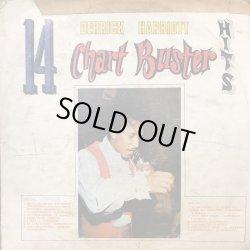 画像1: DERRICK HARRIOTT / 14 CHART BUSTER