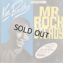 画像1: KEN BOOTHE / MR.ROCK STEADY