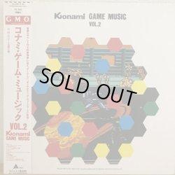 画像1: KONAMI GAME MUSIC VOL.2 コナミゲームミュージック