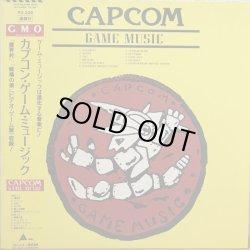 画像1: カプコン CAPCOM GAME MUSIC カプコンゲームミュージック