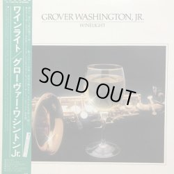画像1: GROVER WASHINGTON JR / WINELIGHT