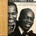 JOHN LEWIS & HANK JOHNES / AN EVENING WITH TWO GRAND PIANOS